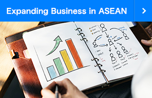 Expanding Business in ASEAN